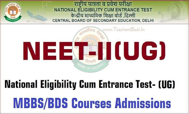 NEET,National Eligibility Cum Entrance Test,MBBS/BDS admissions
