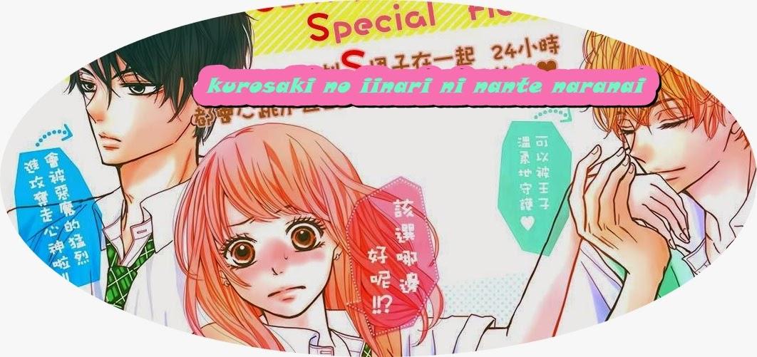 http://otakus-a-f-u-l-l.blogspot.com/2014/06/kurosaki-kun-no-iinari-ni-nante-naranai.html