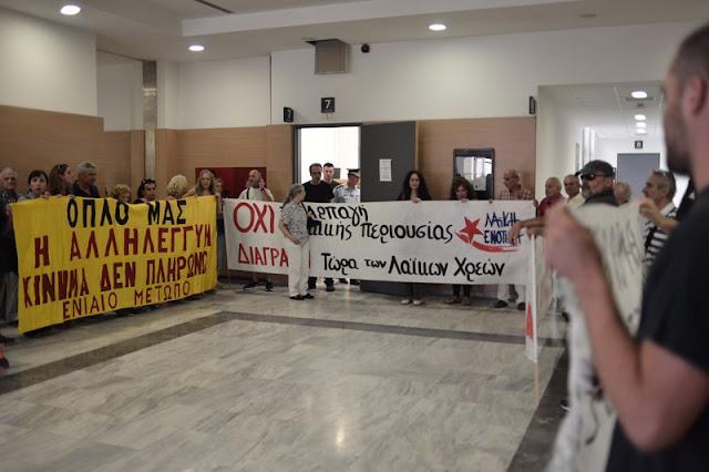 Μπλόκο στους πλειστηριασμούς: Έβγαλαν από το Ειρηνοδικείο Αθηνών τους συμβολαιογράφους..Μπλοκο και στο στο Ειρηνοδικείο της Λάρισας