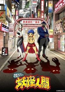 """Dos nuevos vídeos promocionales para el anime """"Ore-tacha Yokai Ningen"""""""