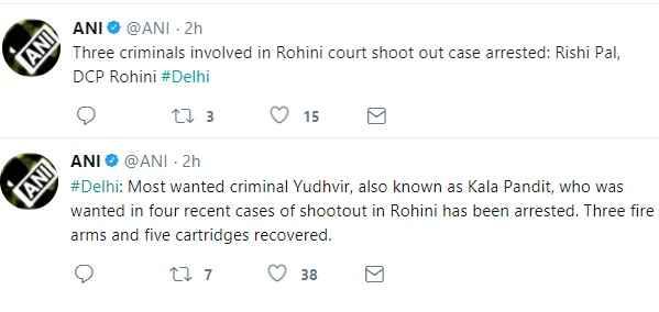 kala-pandit-arrested-by-delhi-police