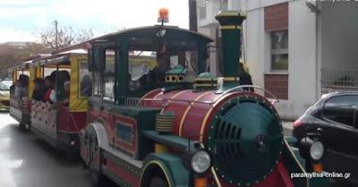 Με 5 εκδηλώσεις ολοκληρώνεται το εορταστικό πρόγραμμα του δήμου Σουλίου - Την Κυριακή το τρενάκι λόγω καιρού.