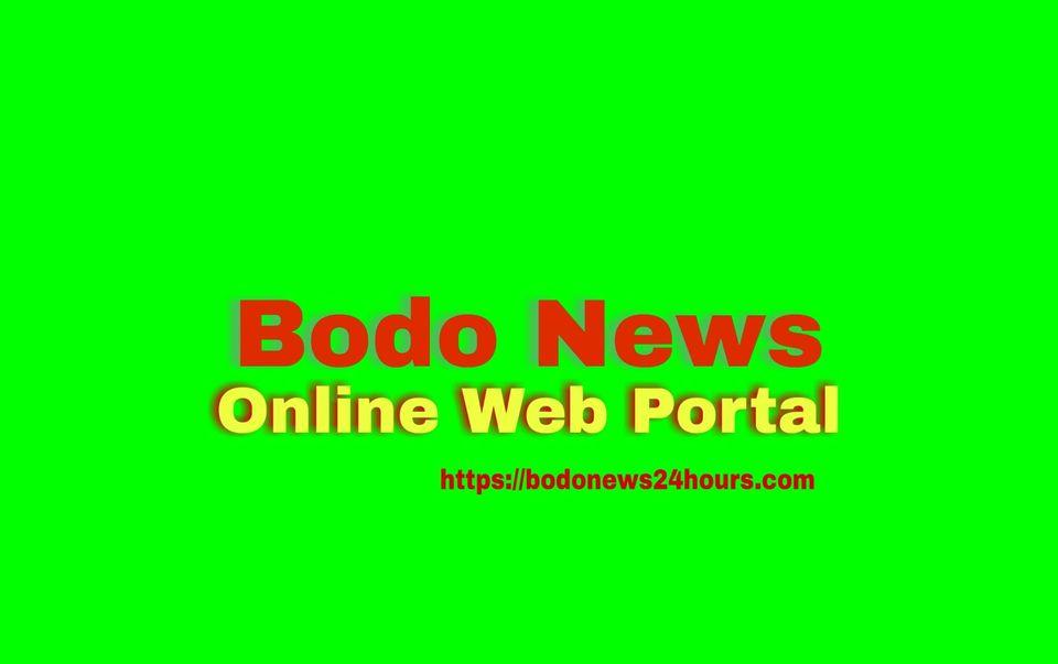 Bodo News