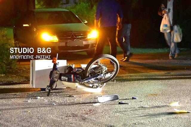 Τροχαίο ατύχημα με μηχανάκι delivery στο Ναύπλιο