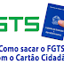 Como consultar o saldo de contas inativas do FGTS