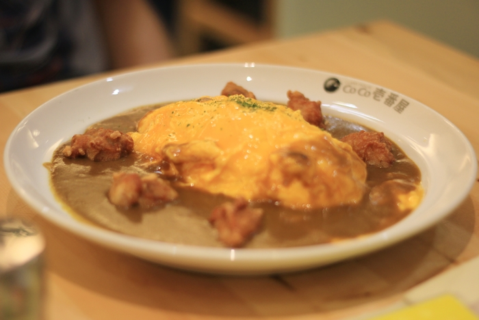 coco ichibanya curry fried chicken omelette | japobsganbare.blogspot.co.id