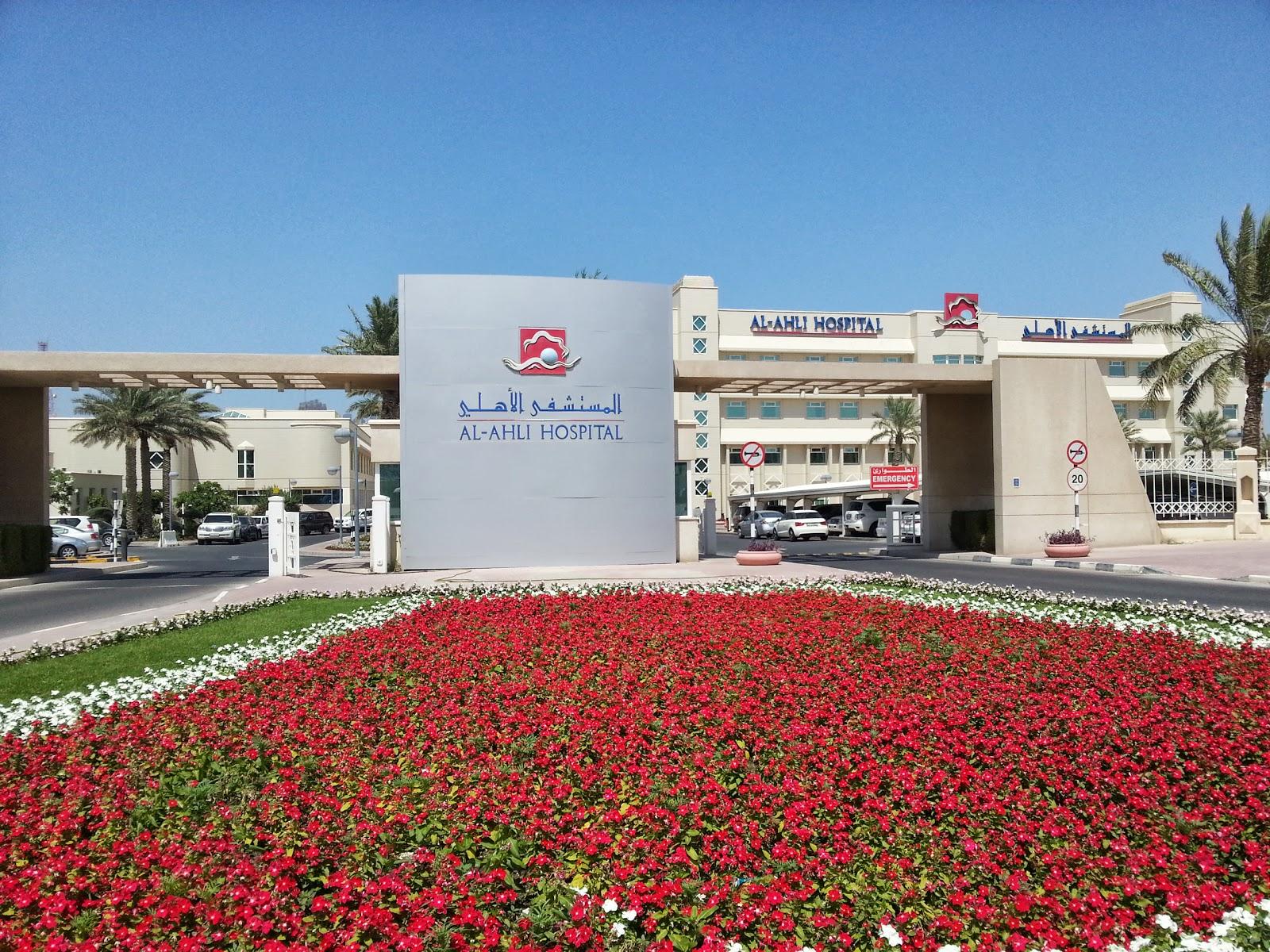 Doha Review Al Ahli Hospital Ophthalmology Department
