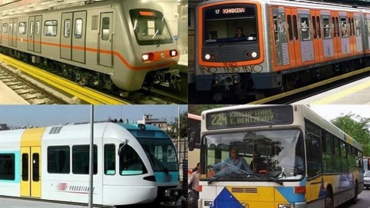 «Νεκρώνει» η Αθήνα την Τετάρτη - Πώς θα κινηθούν τα Μέσα Μαζικής Μεταφοράς