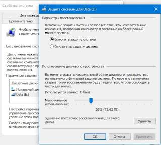setiwik - Защита от вируса шифровальщика