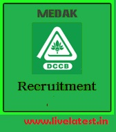 Medak DCCB Recruitment 2015