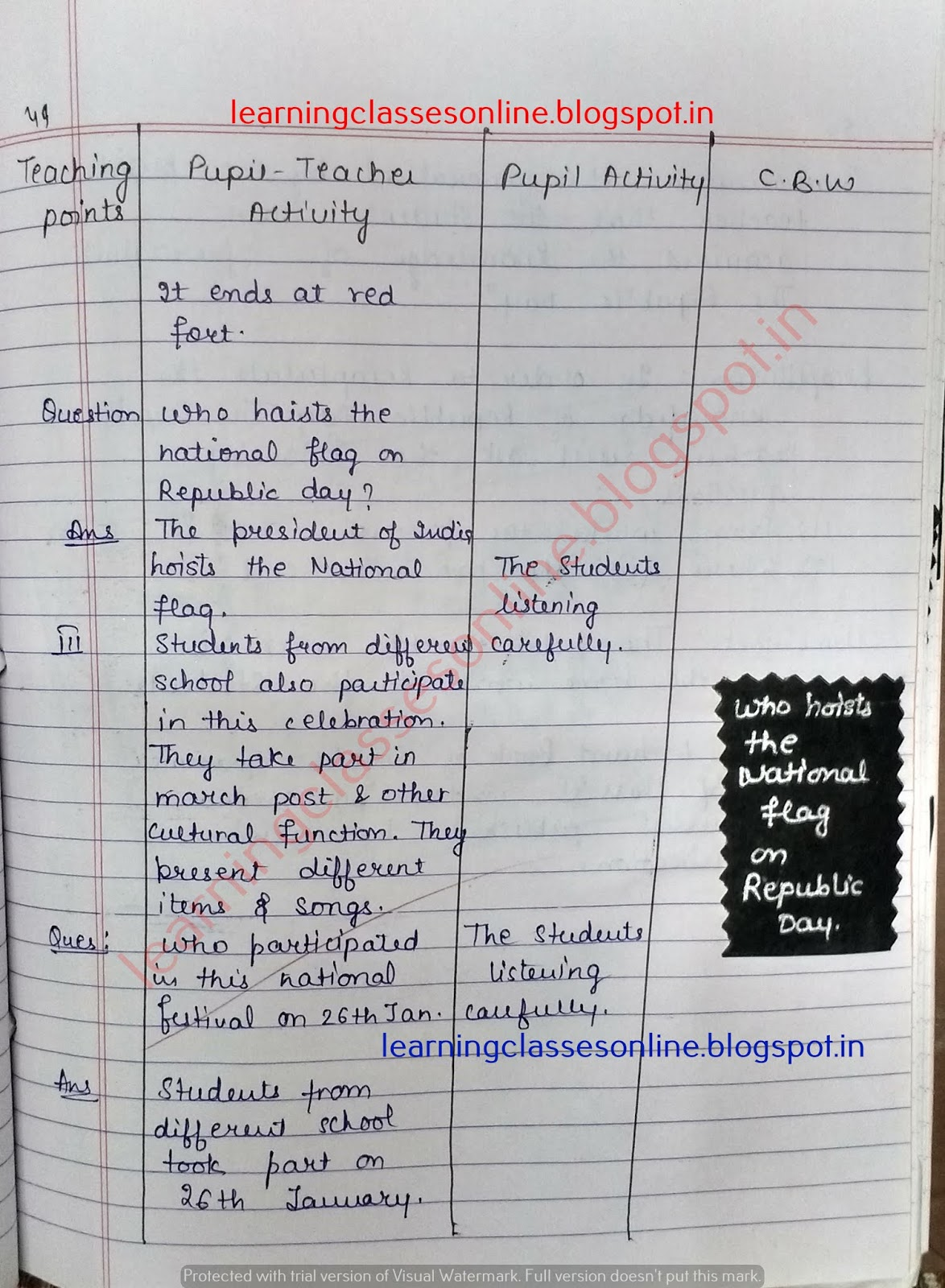 detailed lesson plan in english grade 3,