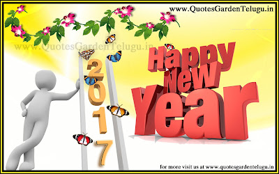 Happy New Year Pictures hd wallpapers