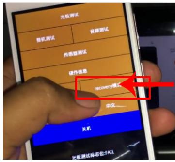 cara menonaktifkan aplikasi di hp xiaomi