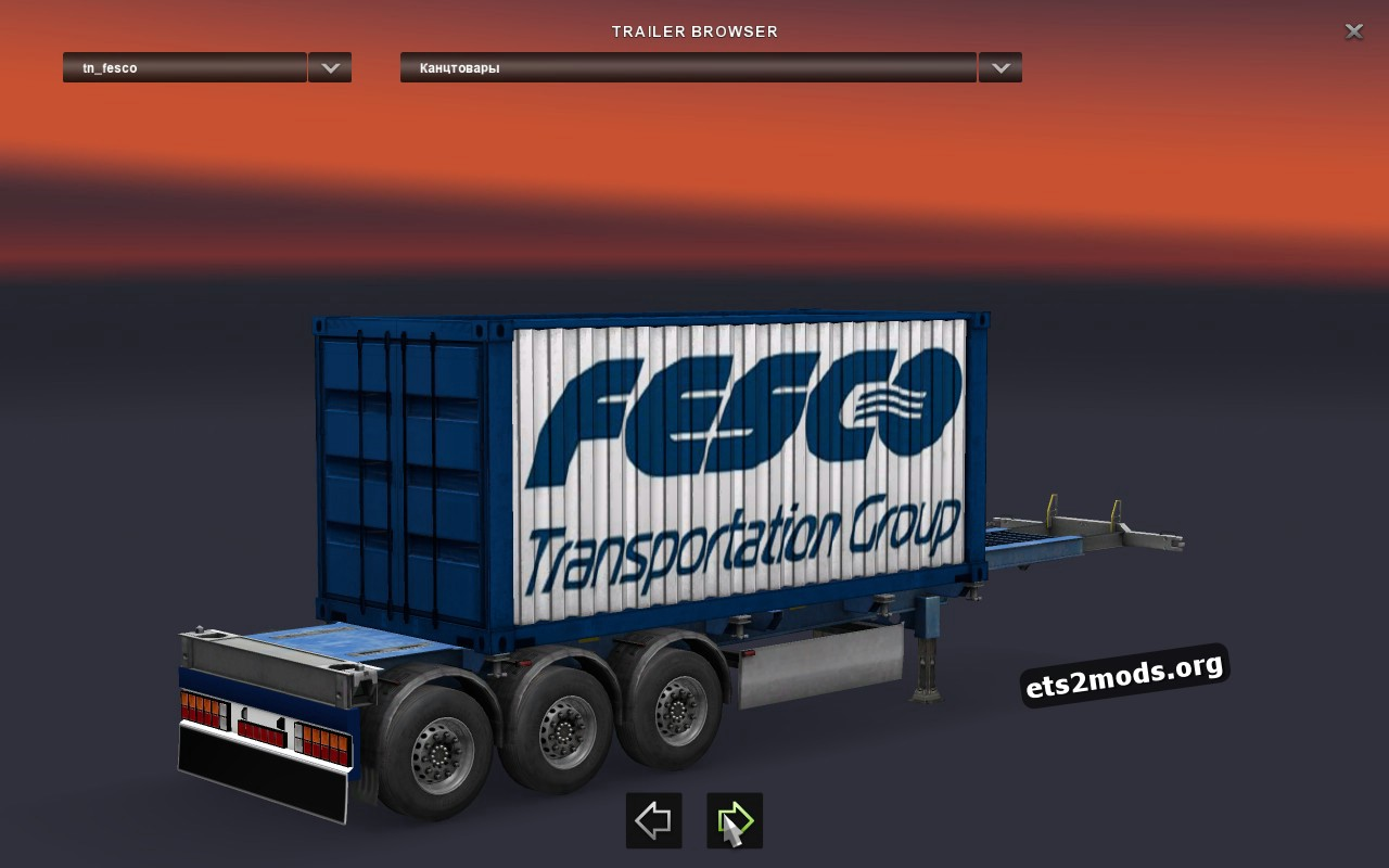 Omenman Trailer Pack Containers 2.0