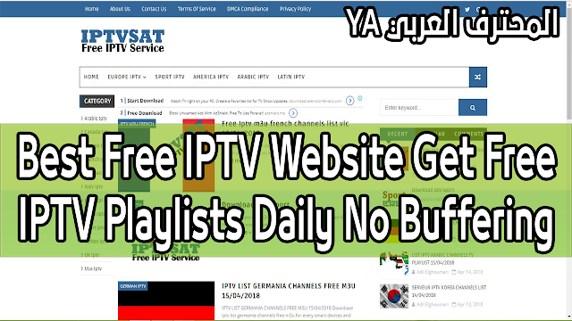 Best Free IPTV Website Get Free IPTV Playlists Daily No Buffering