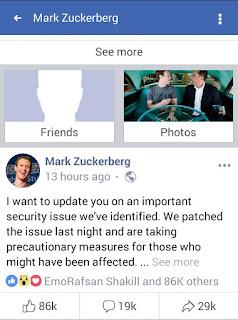 তথ্য চুরি, ফের Hack Facebook account, তবে জেনে নিন আপনার Facebook account hack হয়েছে কি না ?
