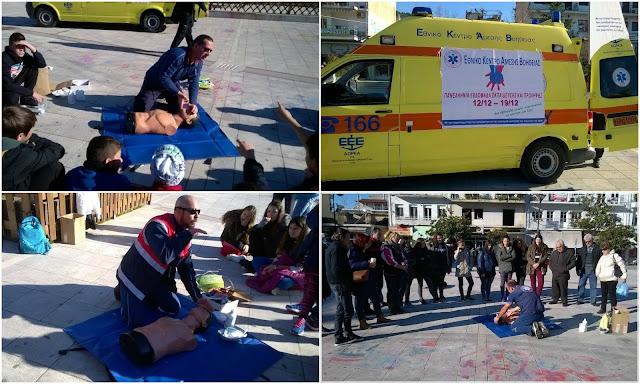 Το ΕΚΑΒ Ηγουμενίτσας εορτάζει την Πανευρωπαϊκή Ημέρα Επανεκκίνησης της Καρδιάς με ενημέρωση των πολιτών και επιδείξεις