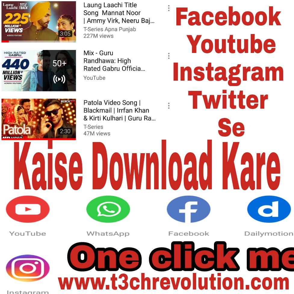 jio mobile me game download kaise kare asan tarika