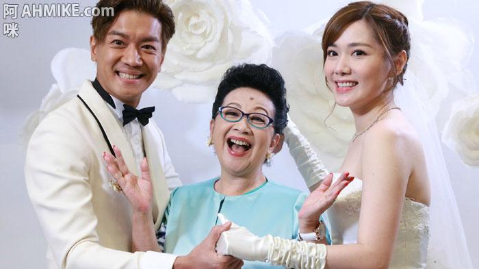 The Tofu War(燦爛的外母) TVB 2017