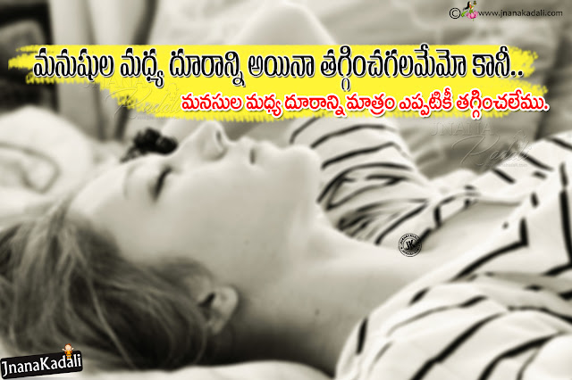 best words on life in telugu, true telugu heart touching relationship messages sayings