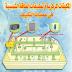 تحميل كتاب المكيفات المركزية وتطبيقات الطاقة الشمسية في عمليات التكييف
