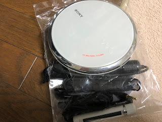 SONYのCDウォークマンD-EJ885を手に入れた