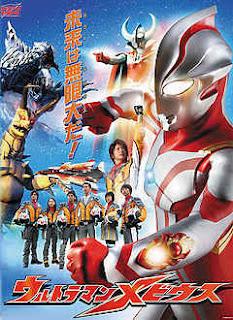 [Movie] Ultraman Mebius Side Story: Armored Darkness