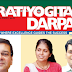 Pratiyogita Darpan October 2016 pdf free Download