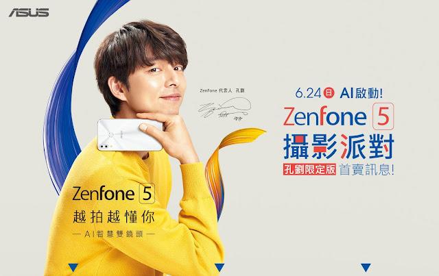 華碩推出ASUS ZenFone 5-孔劉限定版 從裡到外 讓你身邊充滿阿揪西的陪伴