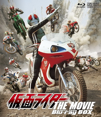 [MOVIES] 仮面ライダースーパー1 (1981)