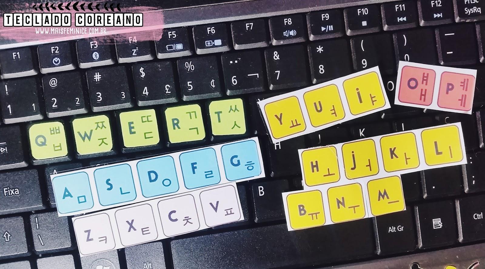 Aparador Madeira ~ Adesivo de teclado coreano Hangul ud55c uae00 Mais feminices; e outras coisinhas