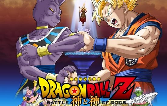 Z BALL BATALHA DEUSES A DOS - 2013 DRAGON BAIXAR