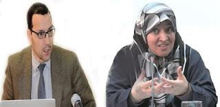 الصمدي ينفي تعيين فاطمة النجار رئيسة لشعبة الدراسات الاسلامية