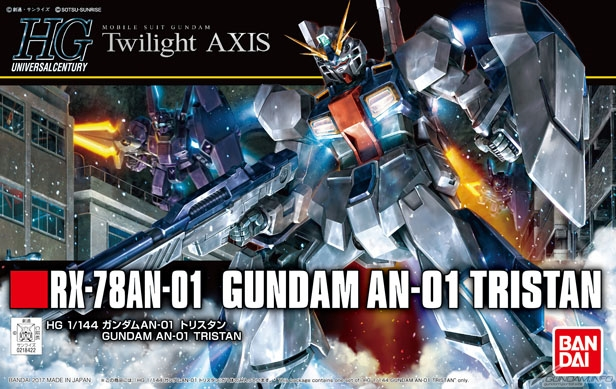 "HGUC 1/144 Gundam AN-01 ""Tristan"" [Gundam Twilight Axis] Box Art"