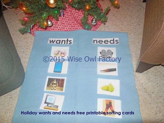Free Sorting Cards for Holiday Needs and Wants