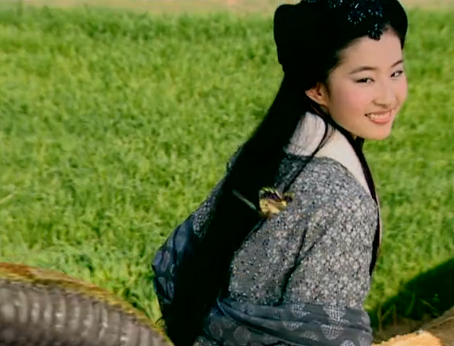 Crystal Liu Yi Fei in 2005 popular cdrama Chinese Paladin