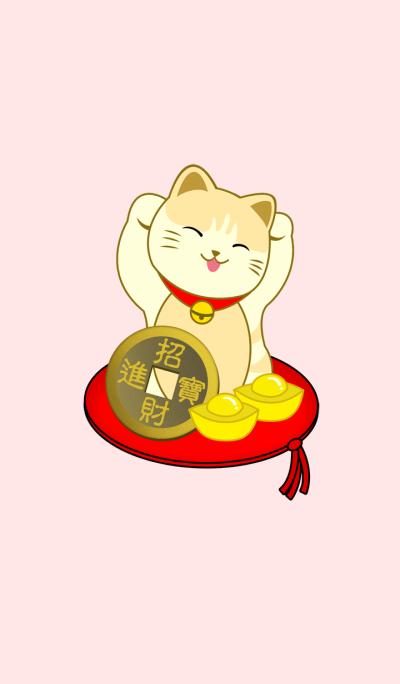 Cute Lucky Cat