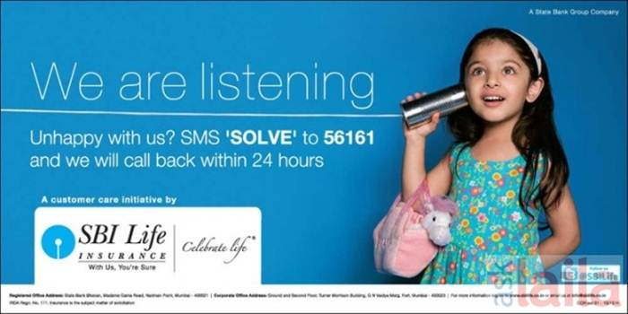 SBI Insurance Tips in Hindi: SBI जीवन बीमा की जानकारी