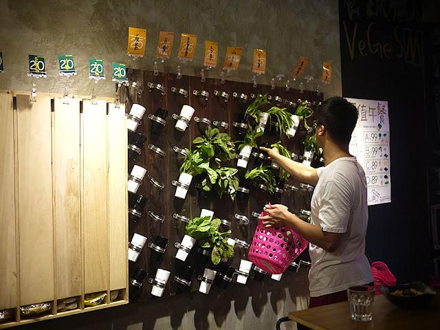 P1250681 - Veges M 饗蔬職人,素食滷味乾吃外帶,菜不會爛又好吃(已歇業)