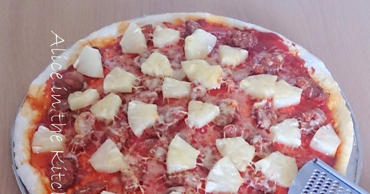 夏威夷風光披薩~⊕~Hawaiian Paradise Pizza【 Panasonic 麵包機 SD-PM105】 | Alice in the Kitchenland