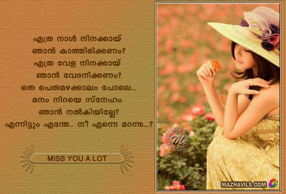 am alone quotes malayalam new calendar template site Quotes