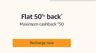 Amazon Pay - Get 50% Cashback on Mobile Recharge