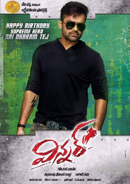 Winner-Telugu-Mp3-Songs