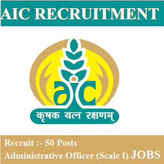 Agriculture Insurance Company of India Limited, AIC, AIC of India, AIC of India Answer Key, Answer Key, aic logo