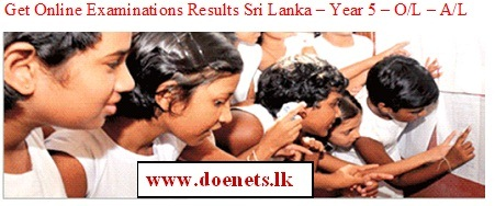 2013 O/L Exam results will beon or Before 2014 April month.