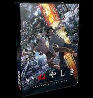 Ver Online Inuyashiki