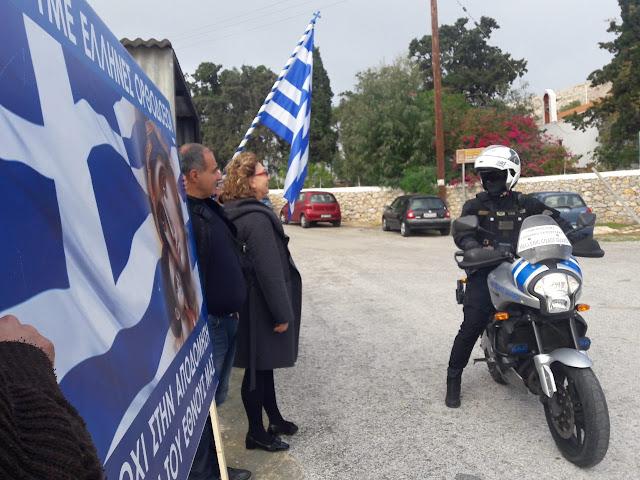 Αυτά που έκρυψαν τα ΜΜΕ απο την επίσκεψη Τσίπρα στην Κάλυμνο – Ο λαός τραγουδούσε Μακεδονία ξακουστή