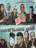 Compilation Ray Jdid 2017