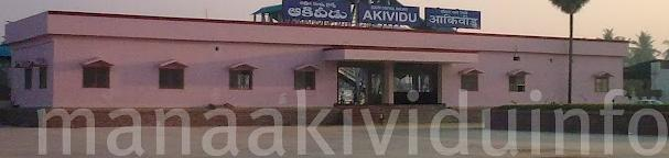 Akividu Railway Station Train Timings