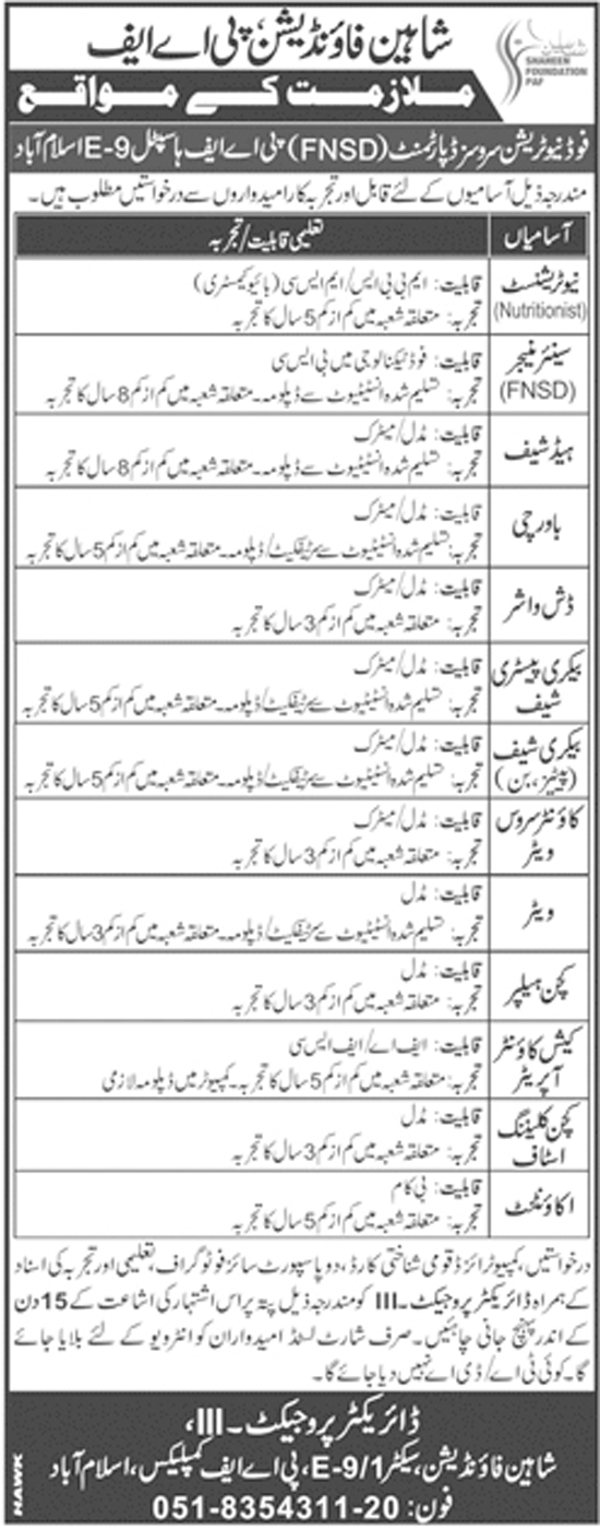 Jobs in Shaheen Foundation PAF Feb 2018